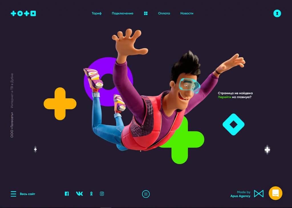 grafický dizajn